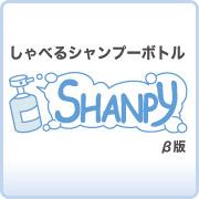 shanpy_mixiapp_icon